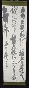 【日本回流】原装旧裱 一江 书法作品《再遊巫峡知何日 总是秦人说向谁》一幅(纸本立轴,画心约3.7平尺,款识钤印:空堂、平山义人)HXTX215675