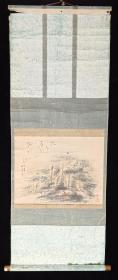 【日本回流】原装旧裱 秋日 国画作品《池塘》一幅(纸本立轴,画心约1.3平尺)HXTX215685