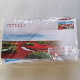 红海滩邮资封1.2元面值(信封和邮票为同一图案)一袋100张
