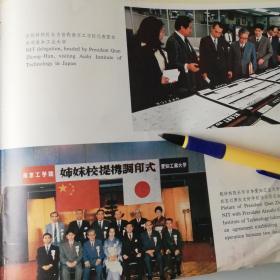 、散页彩印:钱钟韩院长、陈章教授、钱特勒、王荣年副院长