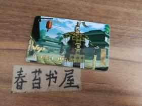 【三国演义】VIP典藏卡---高览