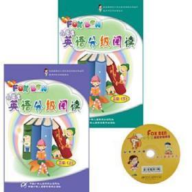 {全新正版现货} FOX BEN小学生英语分级阅读:三级 9787887323354