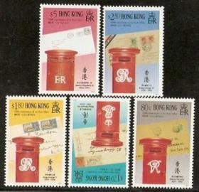 香港 1991年邮政署150周年邮票