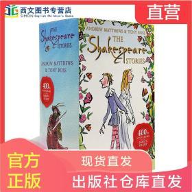 英文原版 The Shakespeare Stories 16册盒装 莎士比亚400周年儿童经典阅读故事图书 中小学课外阅读章节书阅读提升罗密欧与朱丽叶