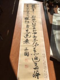 明 张瑞图草书李白《望天门山》诗。徐邦达题。纸本大小58.5*259.5厘米。宣纸原色仿真微喷