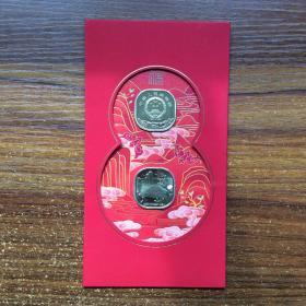 2020年武夷山纪念币文化自然遗产武夷山纪念币2枚