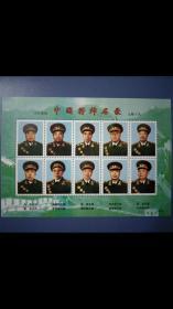中国将帅名录纪念张一套八全(包括元帅十名、大将十名、上将57名)十分罕见/值得珍藏