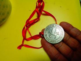 宁波中学第五十三届田径运动会奖牌(2000.10)【第2名】【直径4厘米】
