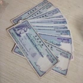 美国运通旅行支票100元 中国银行版