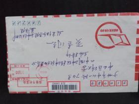 北京5支双圈邮资已付01.00元实寄封