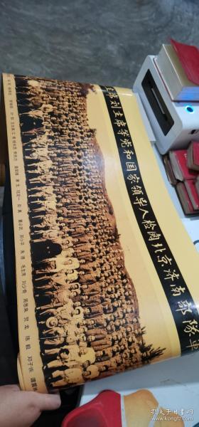 专题事件照1--毛主席刘主席等党和国家领导人检阅北京济南训练时合影照片1964年6月15日