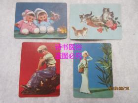 天鹅香纸片 4张——广东梅县梅城金山纸盒厂出品(背面有歌词)