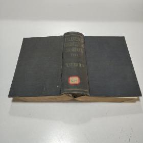 电视工程手册  英文版