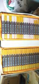 文白对照 御批历代通鉴辑览 1--36卷 全36册