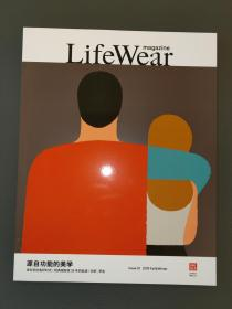 优衣库 源自功能的美学 LifeWear magazine:Issue 01 2019 Fall&Winter