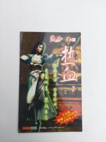 【游戏光盘】传奇1.5版 热血