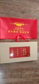 中华人民共和国成立70周年盛世华诞荣耀中华纪念  宣纸安徽径县四尺整张一刀!
