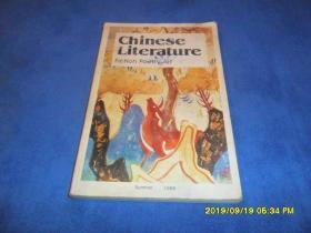 中国文学(1988年第2期)