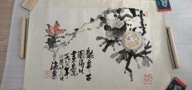 著名画家 刘海粟作 品尺寸100cmx74cm!