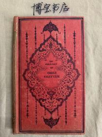 potter97. 稀缺本 《鲁拜集》 Frank Brangwyn插图 插图8幅,高档的Japan paper印刷,纸张透光可见纹路,The Rubaiyat of omar khayyam