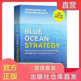 蓝海战略 英文原版 Blue Ocean Strategy 企业竞争战略 营销战略 市场竞争书籍 精装 英文版进口英语书