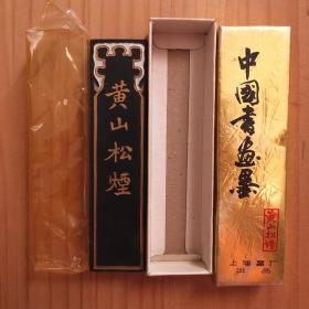 黄山松烟70末80初年上海墨厂老1两36克松烟老墨锭N982