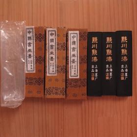 黔川点漆上海墨厂80初松烟墨老2两3锭64g/锭老墨锭旧墨块N983