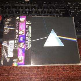 【日】平克弗洛伊德 Pink Floyd - The Dark Side Of The Moon