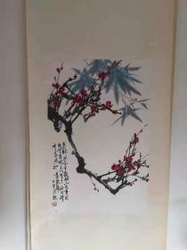 一幅几十年老画,梅竹图,45/68CM。