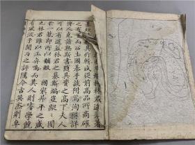 古代围棋和刻本《棋经精妙》存3卷3册,缺末册。古代围棋入门官子生死等技巧