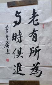 """军事博物馆副馆长赵广志""""老有所为""""书法"""