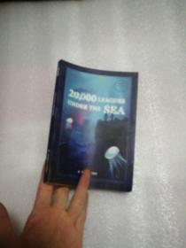 百词斩-阅读计划-海底两万里