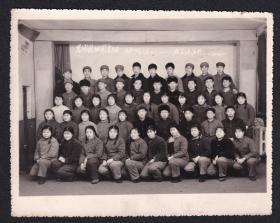 文革年代忠诚党的教育事业师范生老照片1张(尺寸约11.5*15.8厘米)1845