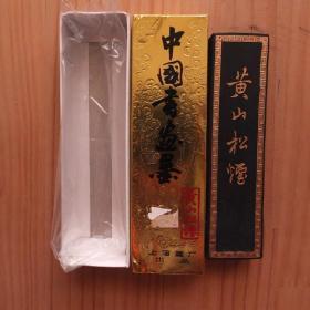 黄山松烟80年代上海墨厂老2两68克2锭松烟老墨锭N971