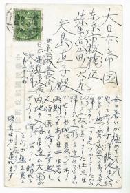 北京风景明信片贴中山加盖华北折半北京寄日本