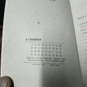 易卜生戏剧四种(6-2)