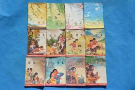 8090年代人教版 80后 六年制小学课本 语文 第1-12册 原版成套老课本 4本无笔记、8本教师用书