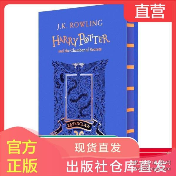 Harry Potter and the Chamber of Secrets – Ravenclaw Edition