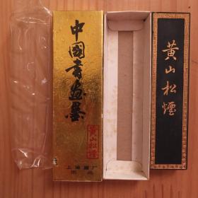 黄山松烟70末80初年上海墨厂老2两74克松烟老墨锭N980