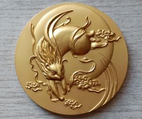 2011年中国投资担保有限公司生肖(天兔下凡-兔)镀金纪念章