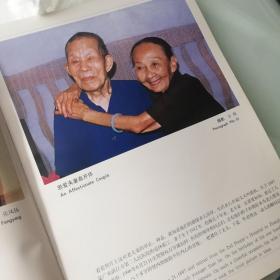 1、、彩印散页1页:湛江市第二人民医院贺殷权