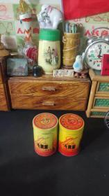 中国长春卷烟厂老向阳版人参烟50只装老铁质烟盒2版2只。