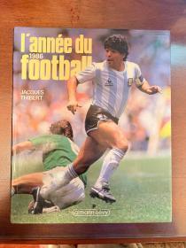 1986法国levy足球画册 法国原版世界杯画册 world cup赛后特刊 经典画册包邮