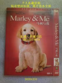 【DVD-521】Marley & Me 马利与我 bad dog edition坏狗版,又名马利和我【个人私藏电影大片光盘碟片DVD-9(D9金盘)福克斯一区正式版,蓝光三区字幕,花絮,OST】根据报纸专栏作家约翰·杰罗甘的畅销书《马利和我:和世界上头号捣蛋狗的幸福生活》改编。杰罗甘夫妇刚刚结婚不久,夫妇俩原本打算要个孩子,打算提前体验一回,先从照顾小狗开始。拉布拉多犬马利就此走进了他们的家庭。
