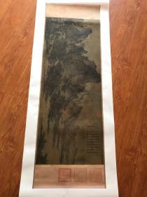 屈鼎 夏山图 纸本大小139*78*45.77厘米,宣纸艺术微喷复制。