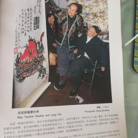 :彩印散页1页:南京市第十八中学退休教师吴少琴