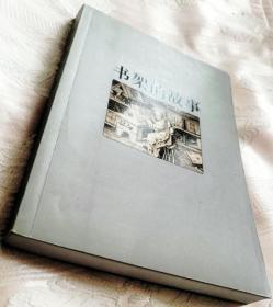 书架的故事2002一版一印