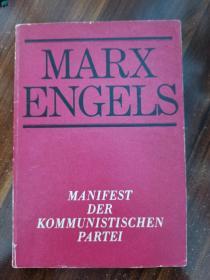 1975年德文版《共产党宣言》108页