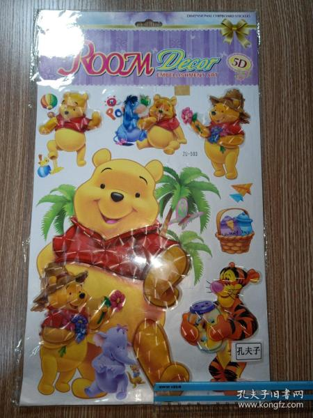ROOMDECOR  儿童房装饰墙贴(维尼熊)
