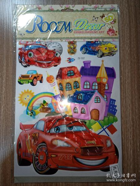 ROOMDECOR  儿童房装饰墙贴(汽车)